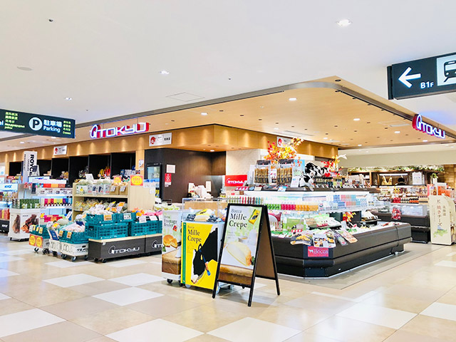 New Chitose Airport store
