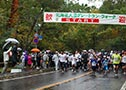 October  Hokkaido Onuma Great Run and Walk