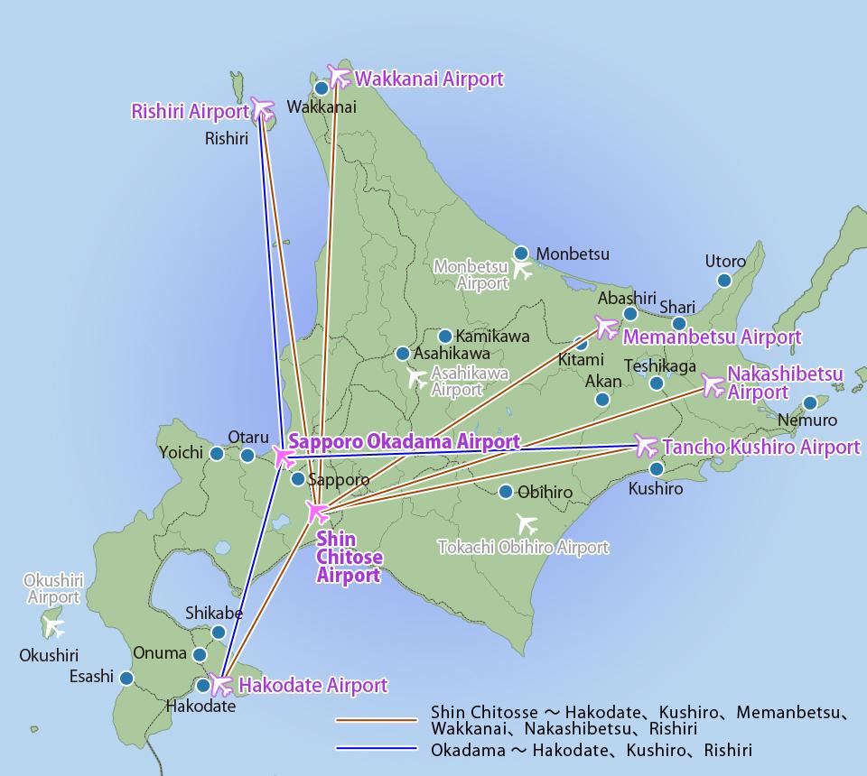 Hokkaido Sapporo Official Tourist InformationUUHokkaido