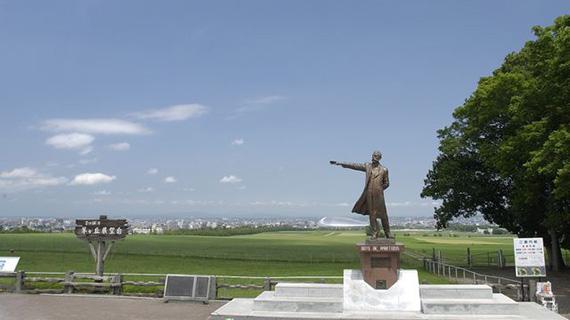 Hokkaido Sapporo Official Tourist Information_UU-Hokkaido