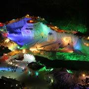 Icefall Festival