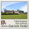 Tokachigawa Hot Springs Dai-Ichi Hotel