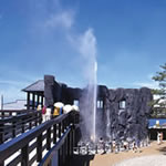 Shikabe tourism information